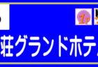 4 沖縄カフェ 結ま~る