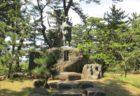 千年の村・大竹の花巡り