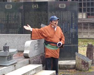 亀田まち歩き2