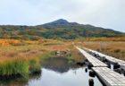 鳥海山の紅葉が見頃を迎えています!!