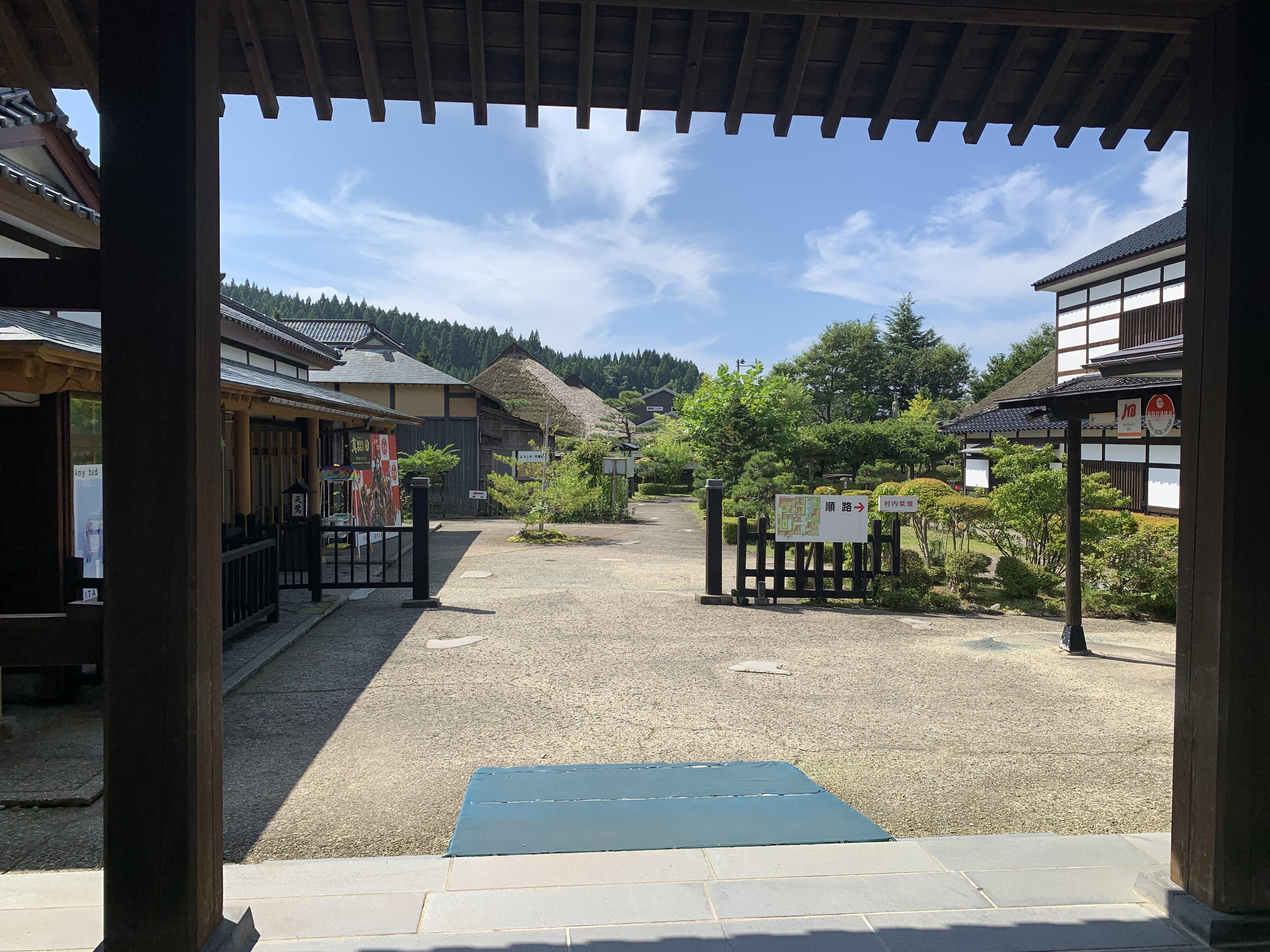 天鷺城の階段を上った先には…~史跡保存伝承の里 天鷺村~