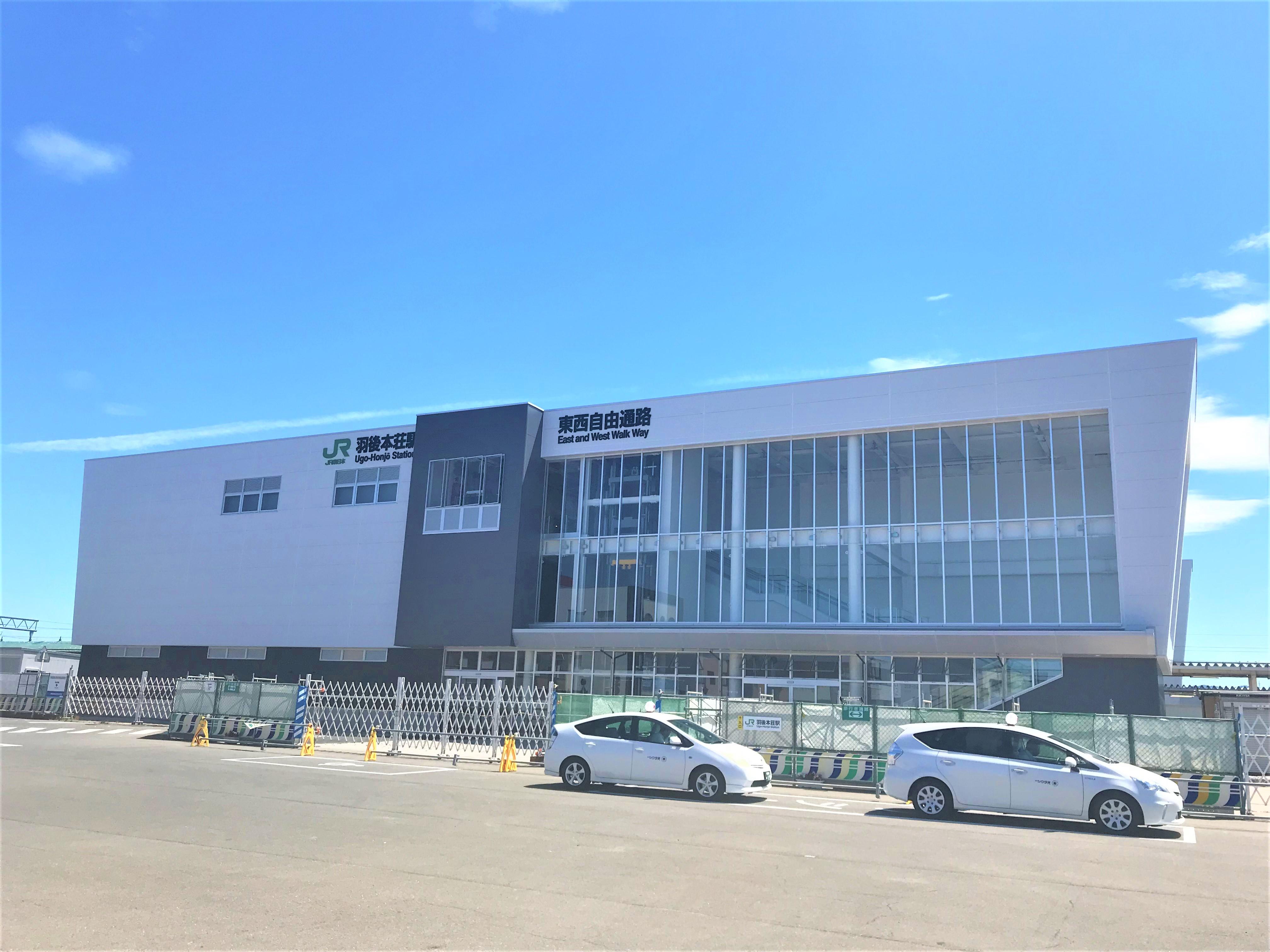 羽後本荘駅リニューアルオープン!!